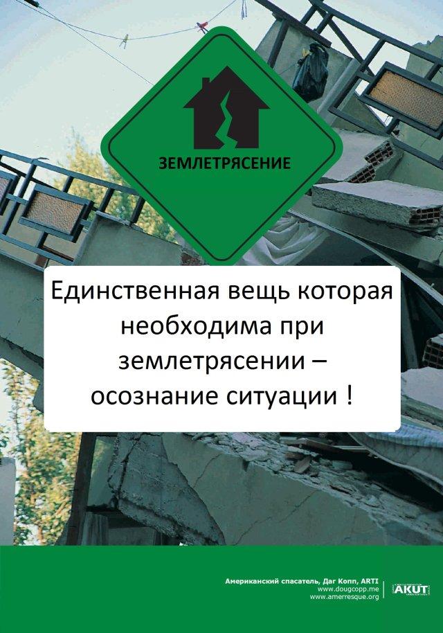 Russia 3
